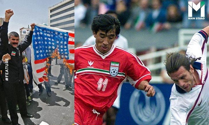 "UFABETWINS กระชับมิตรของจริง : ""อิหร่าน-สหรัฐฯ 2000"" เกมฟุตบอลแห่งสันติภาพที่โลกลืม"